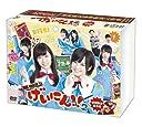 NMB48 げいにん 2 DVD-BOX 初回限定豪華版(DVD本編3枚 特典ディスク1枚/4枚組 初回限定生産)