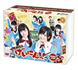 NMB48 げいにん! !  2 DVD-BOX 初回限定豪華版(DVD本編3枚+特典ディスク1枚/4枚組・初回限定生産)