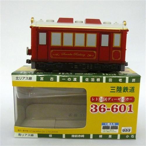 チョロQ 三陸鉄道 宝くじ号 レトロ調ディーゼルカー 36-601