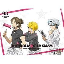 アイドルマスター SideM 3(イベントチケット優先販売申込券付)(完全生産限定版) [DVD]