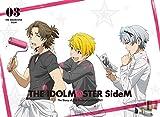 アイドルマスター SideM 3(完全生産限定版)[DVD]
