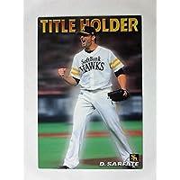 2016カルビープロ野球カード第1弾■タイトルホルダーカード■T-05/サファテ(ソフトバンク)
