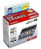 Canon 純正インクカートリッジ BCI-351XL(BK/C/M/Y/GY)+350XL 6色マルチパック 大容量タイプ 【L版写真用紙50枚付】 BCI-351XL+350XL6MPL50A