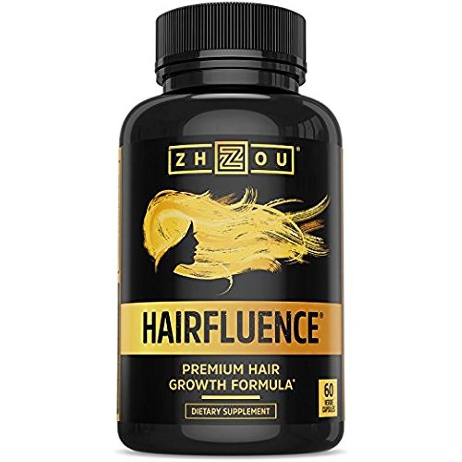 不変解放するのどHAIRFLUENCE ヘアフルーエンス 健康的な髪 爪 皮膚 の為のサプリメント ビオチン ケラチン 配合 全成分天然由来 60粒  [並行輸入品]