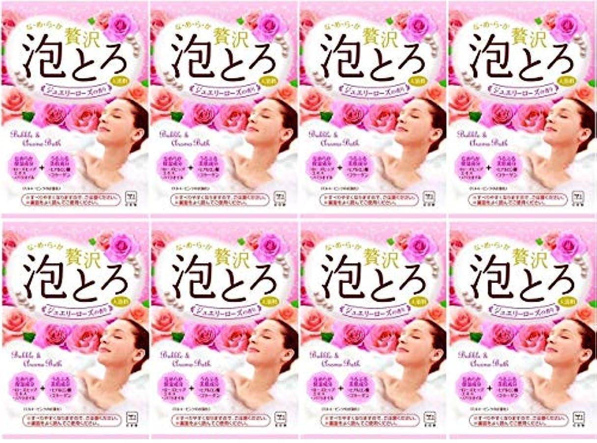 ペース然とした従来の【まとめ買い】牛乳石鹸共進社 贅沢泡とろ 入浴料 ジュエリーローズの香り 30g×8個
