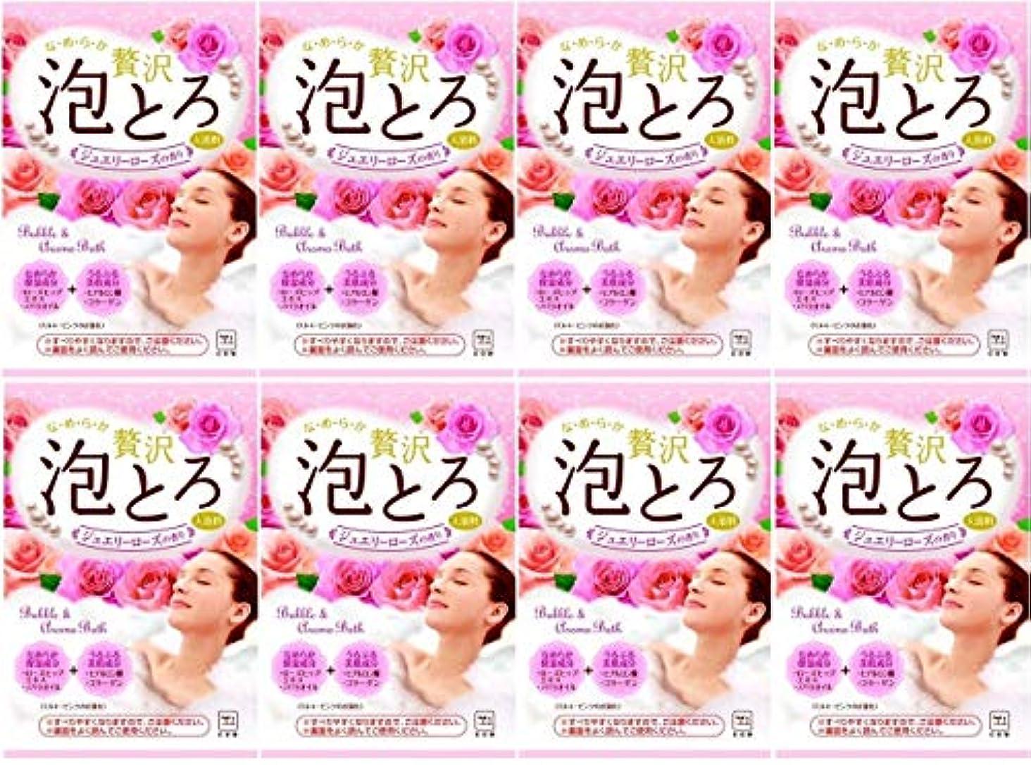 画像考古学者セント【まとめ買い】牛乳石鹸共進社 贅沢泡とろ 入浴料 ジュエリーローズの香り 30g×8個