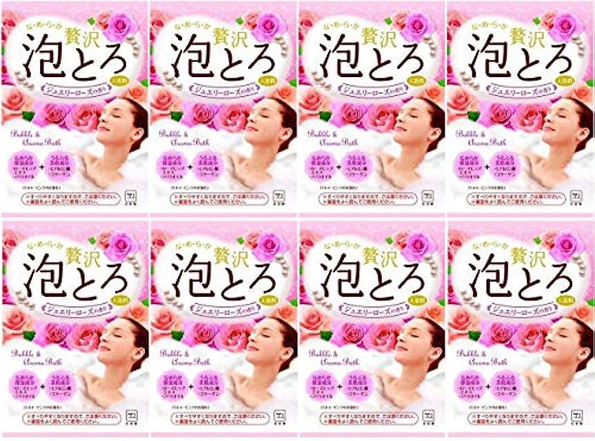 導入するハイジャック豊かにする【まとめ買い】牛乳石鹸共進社 贅沢泡とろ 入浴料 ジュエリーローズの香り 30g×8個