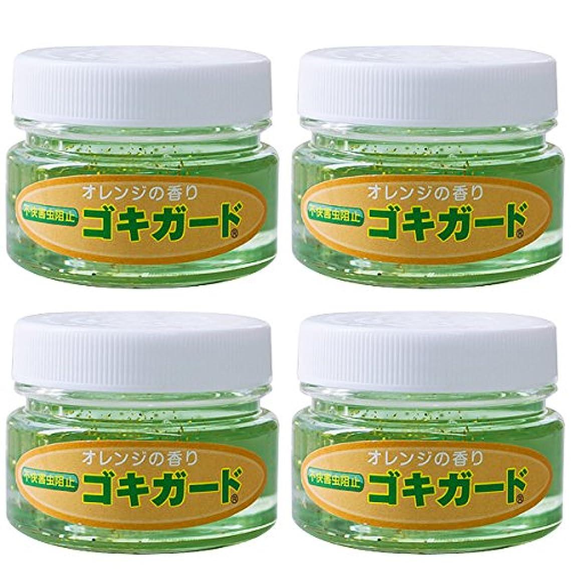 惑星避難活性化ゴキブリ忌避剤 ゴキガード【4個組】