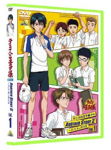 テニスの王子様 OVA ANOTHER STORYⅡ ~アノトキノボクラ Vol.1 [DVD] / バンダイビジュアル