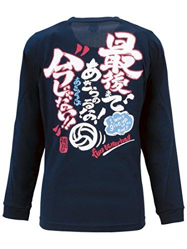 [해외]이구니오 (IGNIO) 배구 여성 긴팔 T 셔츠 (IG-8VW2536LT) 네이비 X 체리 핑크 S/Ignio (IGNIO) Volleyball Women`s Long Sleeve T-shirt (IG-8VW 2536LT) Navy X Cherry Pink S