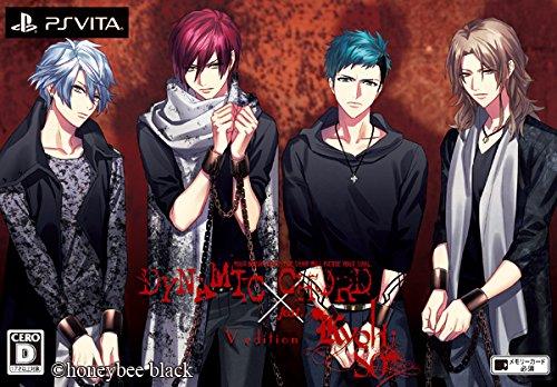 DYNAMIC CHORD feat.KYOHSO V edition  初回限定版  - PS Vita