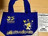 トートバック東京ディズニーリゾート30周年 ブルー