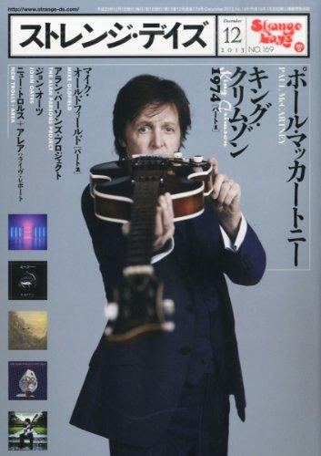 ストレンジデイズ 2013年 12月号 [雑誌] ストレンジデイズ