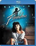 フラッシュダンス[Blu-ray/ブルーレイ]