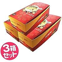 1日健美堅果 ミックス ゴールド[15袋]◆3箱セット