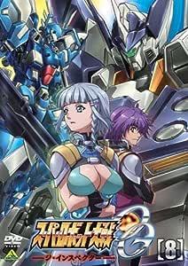 スーパーロボット大戦OG ジ・インスペクター 8 [DVD]