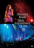 Shizuka Kudo 30th Anniversary Live 凛 通常盤 [DVD] - 工藤静香