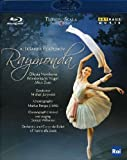 Raymonda [Blu-ray] [Import]