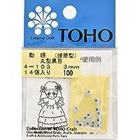 TOHO 動眼 丸型黒目 接着型 約3mm 14ヶ入り 4-103