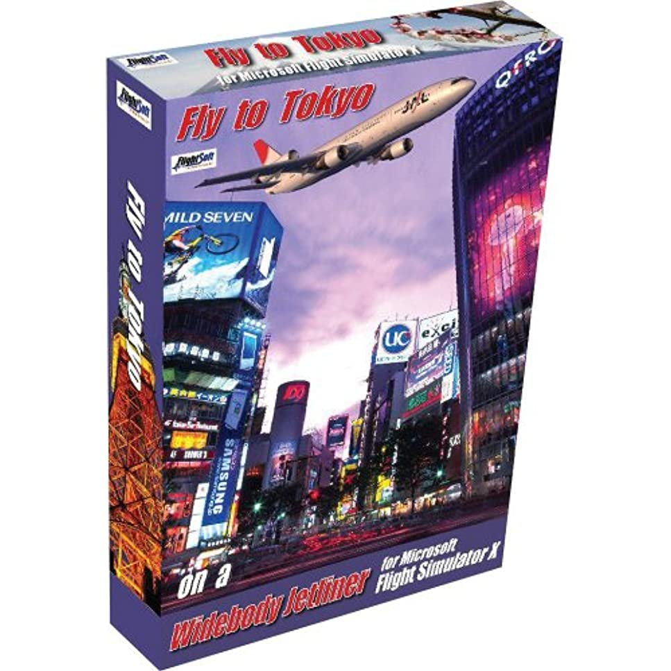 Fly to Tokyo (輸入版)