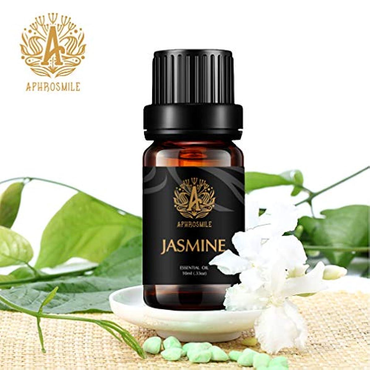 ケーキ遵守する感情Aphrosmile ジャスミン エッセンシャル オイル FDA 認定 100% ピュア ジャスミン オイル、有機治療グレードのアロマテラピー エッセンシャル オイル 10mL/0.33oz