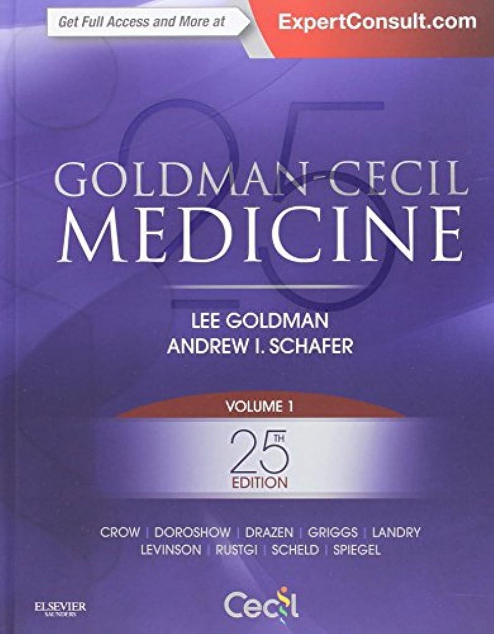 ジュース乳剤居心地の良いGoldman-Cecil Medicine,  2-Volume Set, 25e (Cecil Textbook of Medicine)