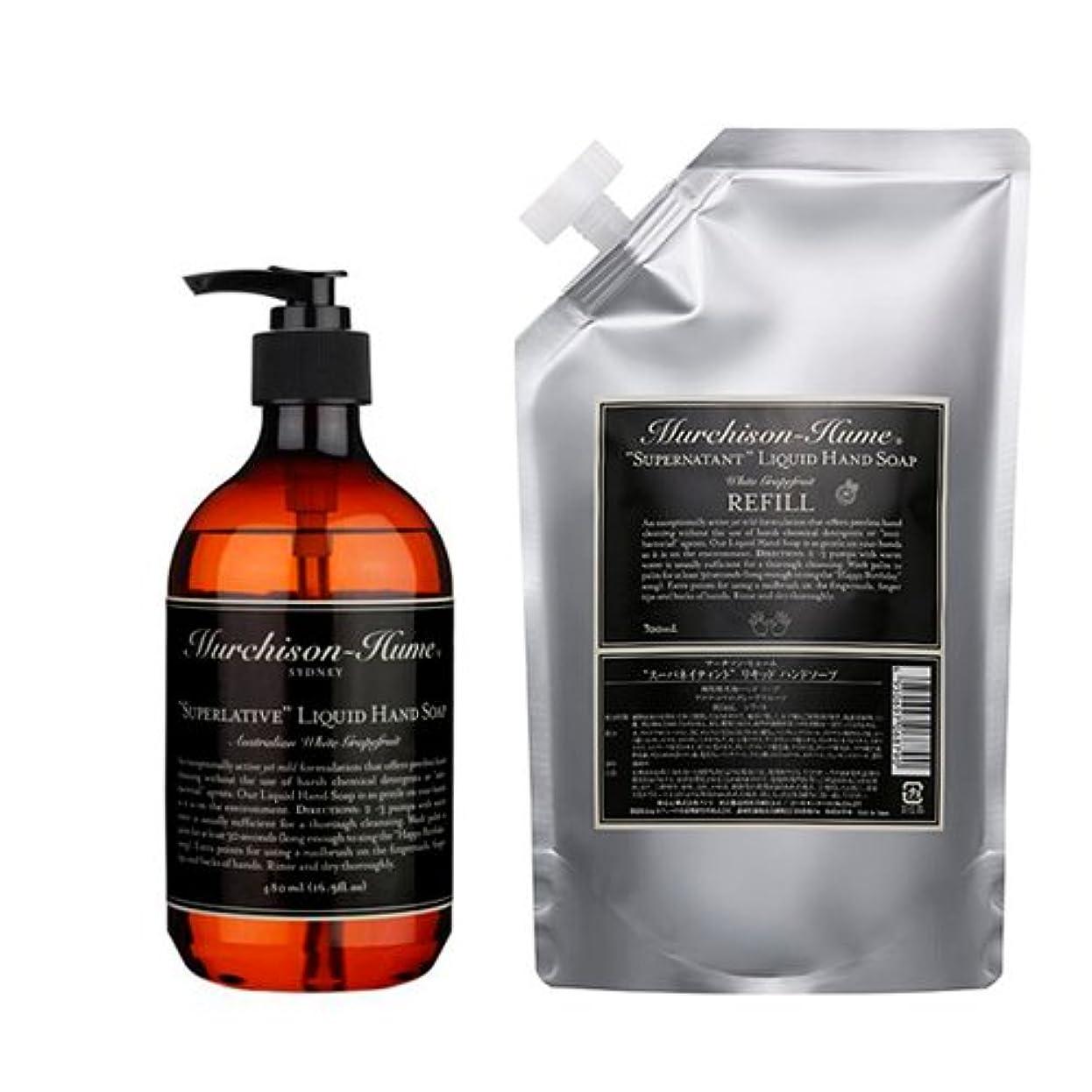 あなたのもの液体新年マーチソンヒューム スーパーネイティント リキッドハンドソープ 本体&詰め替え用セット フィグの香り