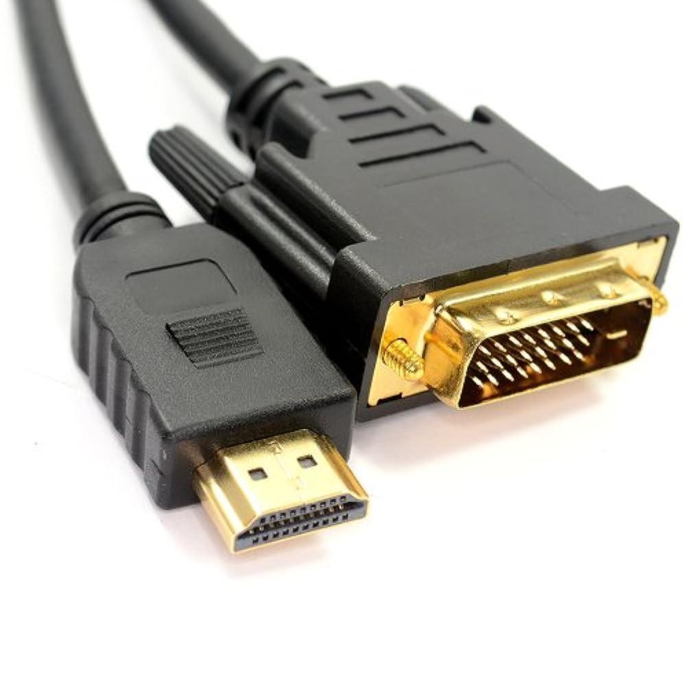 対象くつろぎジャンクkenable DVI - D 24 + 1pinオスto HDMIデジタルビデオケーブルリードゴールド1.5 M 5フィート( ~ )
