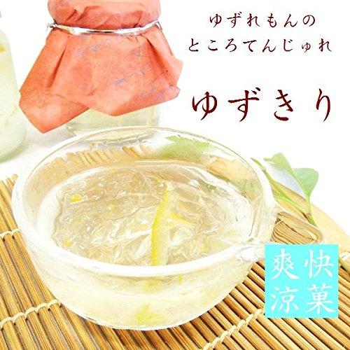 柚子&レモンのところてん風ジュレ ゆずきり5本瓶入りギフト