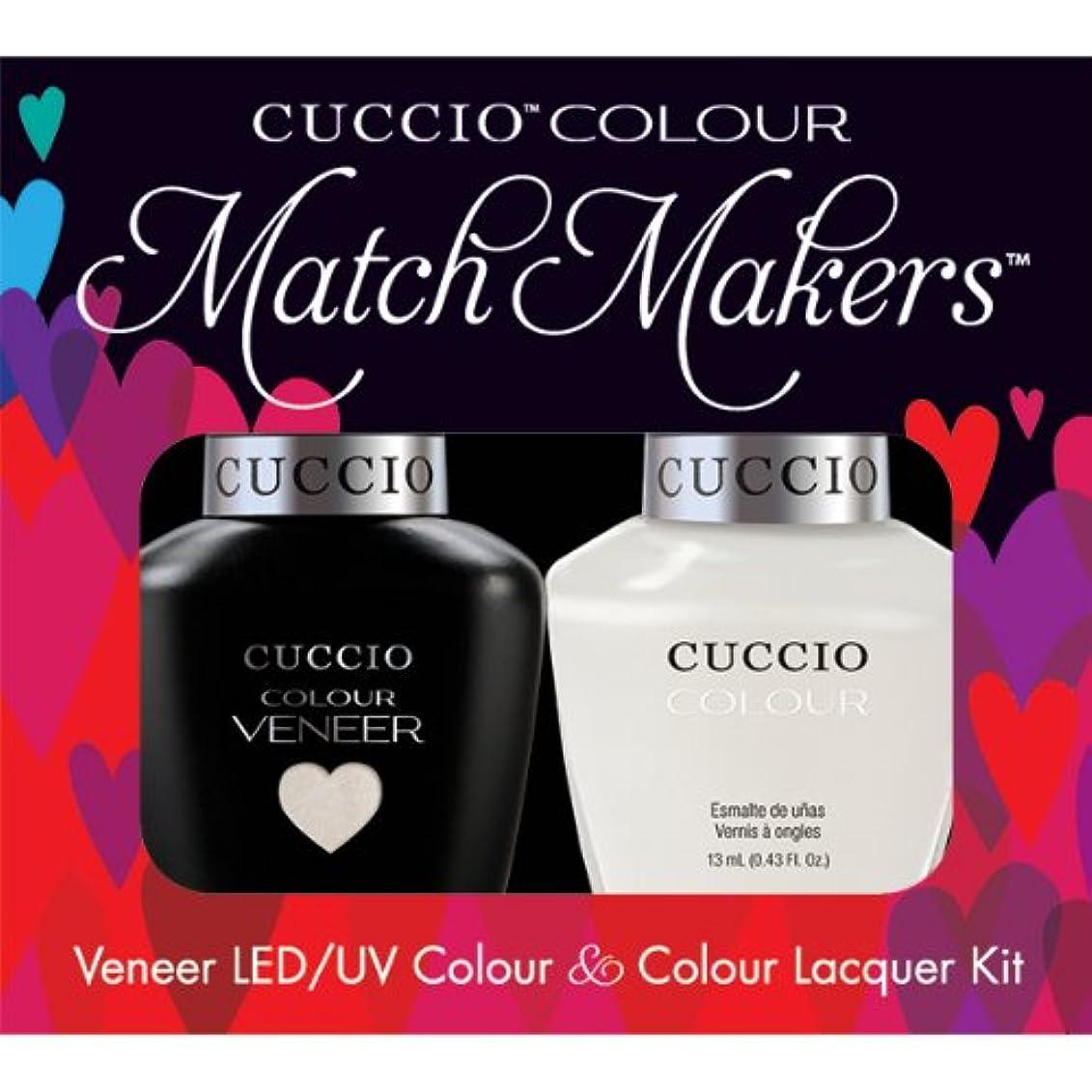 王朝血まみれ不器用Cuccio MatchMakers Veneer & Lacquer - Tahitian Villa - 0.43oz / 13ml Each