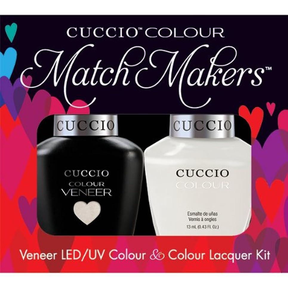 光沢アサー量でCuccio MatchMakers Veneer & Lacquer - Tahitian Villa - 0.43oz / 13ml Each