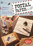 POSTAL PAPER 素材集 (design parts collection) 画像