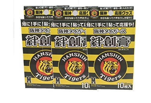 【3個セット】救急絆創膏 ファストエイドA 10枚入 阪神タイガース
