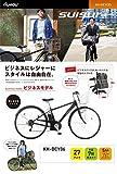 KAIHOU(カイホウジャパン)  電動アシスト自転車27インチ クロスバイク ブラック KH-DCY06 ブラック