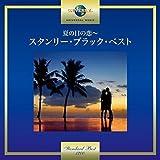 夏の日の恋〜スタンリー・ブラック・ベスト
