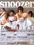 snoozer (スヌーザー) 2011年 02月号 [雑誌]