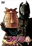 大魔神カノン DVD通常版 第12巻 画像