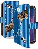 Xperia XZ1 SO-01K ケース 手帳型 二匹 ねこ ブルー ねこ柄 ストライプ スマホケース エクスペリア 手帳 カバー XperiaXZ1 so01k so01kケース so01kカバー 猫 ネコ キャット 猫柄 アクセ [二匹 ねこ ブルー/t0620d]