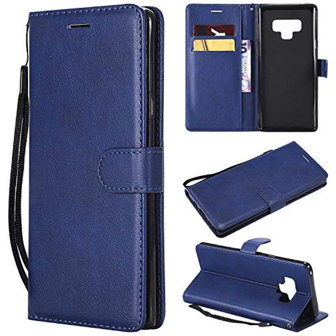 下向きほうき倫理Galaxy Note 9 ケース手帳型 OMATENTI レザー 革 薄型 手帳型カバー カード入れ スタンド機能 サムスン Galaxy Note 9 おしゃれ 手帳ケース (6-ブルー)