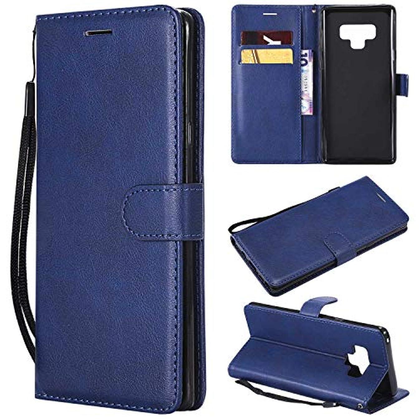 到着発火するエキゾチックGalaxy Note 9 ケース手帳型 OMATENTI レザー 革 薄型 手帳型カバー カード入れ スタンド機能 サムスン Galaxy Note 9 おしゃれ 手帳ケース (6-ブルー)