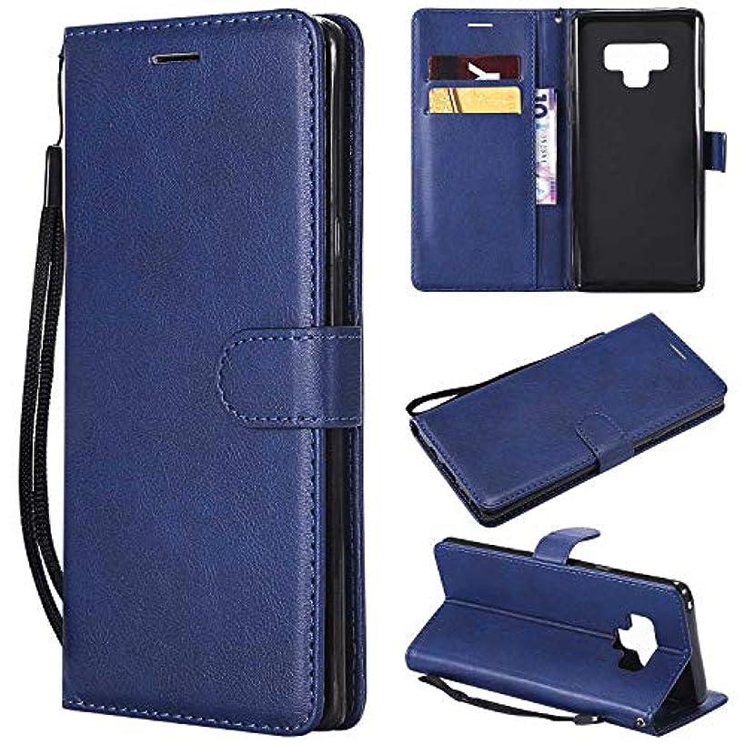 マーカーの量汚れたGalaxy Note 9 ケース手帳型 OMATENTI レザー 革 薄型 手帳型カバー カード入れ スタンド機能 サムスン Galaxy Note 9 おしゃれ 手帳ケース (6-ブルー)