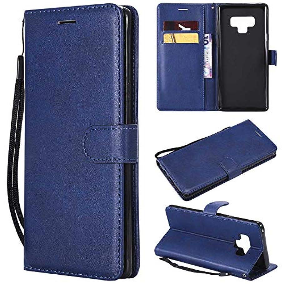 Galaxy Note 9 ケース手帳型 OMATENTI レザー 革 薄型 手帳型カバー カード入れ スタンド機能 サムスン Galaxy Note 9 おしゃれ 手帳ケース (6-ブルー)