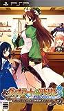 「ヴィオラートのアトリエ ~グラムナートの錬金術士2~ 群青の思い出」の画像