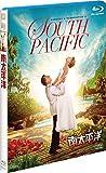 南太平洋 [Blu-ray]