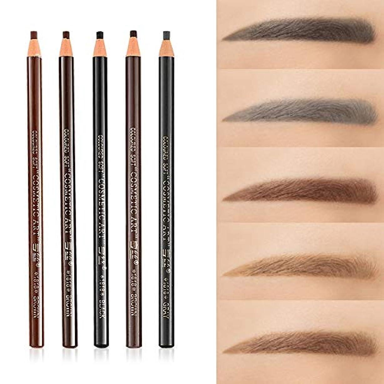 エスカレーター実行可能反発美容アクセサリー 5 PCS 5色防水汗止め眉毛鉛筆色眉毛ペンツール 写真美容アクセサリー
