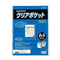 セキセイ アゾン(R) クリアポケット 200枚パック A4 AZ-2275