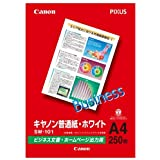キヤノン キヤノン普通紙・ホワイト A4 SW-101A4 00051397【まとめ買い5パックセット】