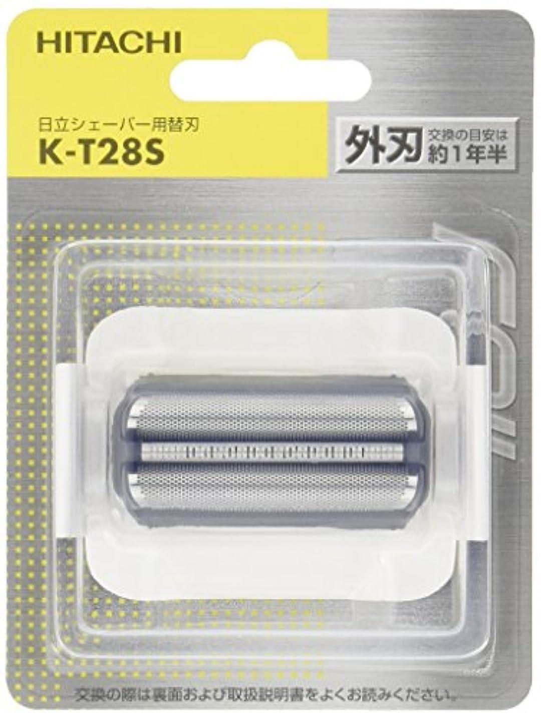 光の欠乏日立 替刃 外刃 K-T28S
