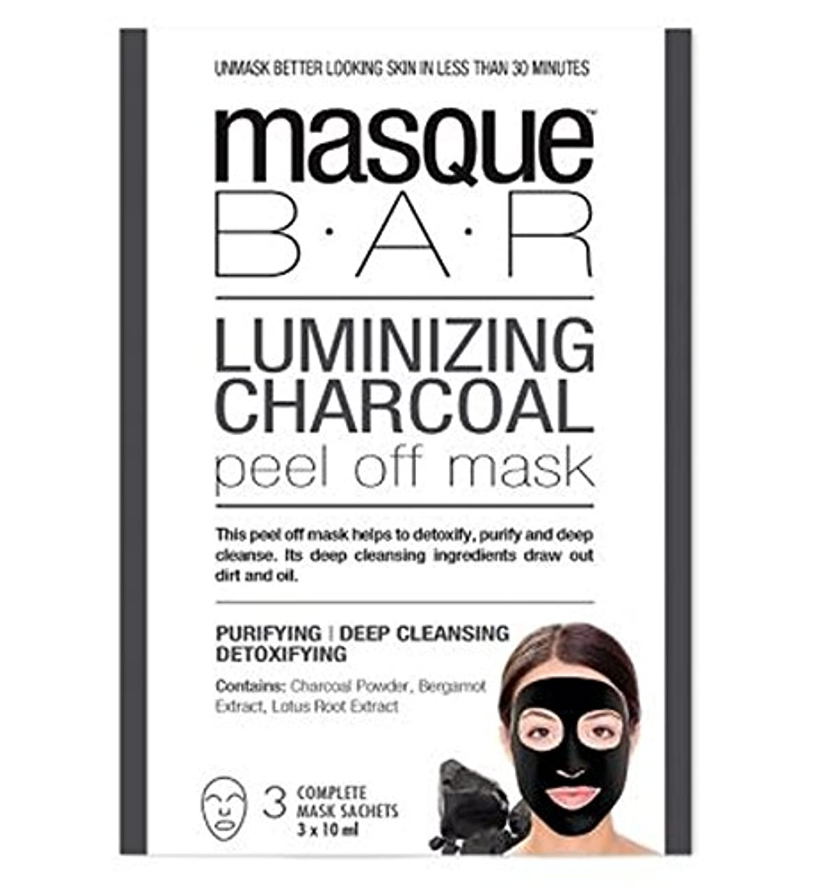 貝殻警告スタンド[P6B Masque Bar Bt] 仮面バーチャコールはがしマスクをルミナイジング - 3枚のマスク - Masque Bar Luminizing Charcoal Peel Off Mask - 3 Masks...