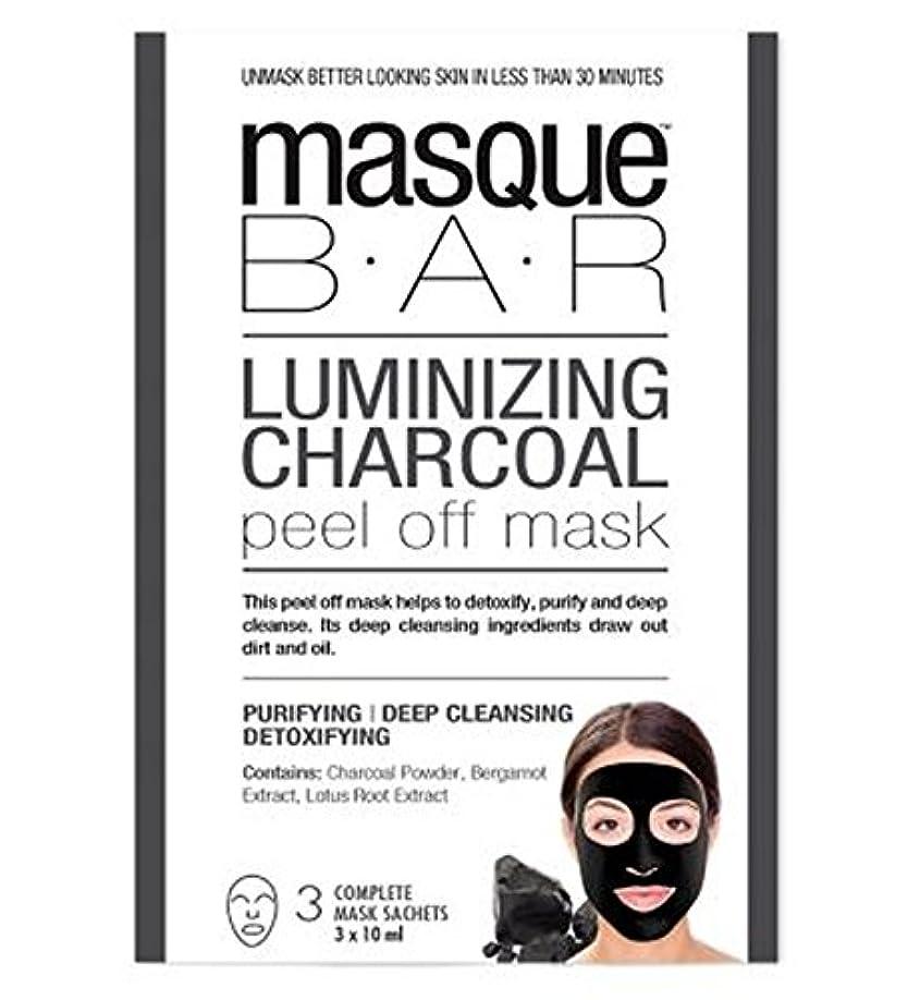 顔料マラソン暗殺[P6B Masque Bar Bt] 仮面バーチャコールはがしマスクをルミナイジング - 3枚のマスク - Masque Bar Luminizing Charcoal Peel Off Mask - 3 Masks...